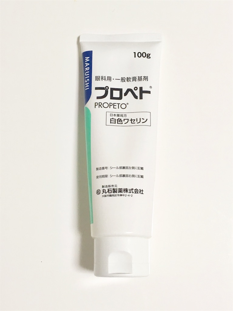軟膏 サリチル酸 ワセリン